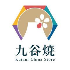 Kutani China Store